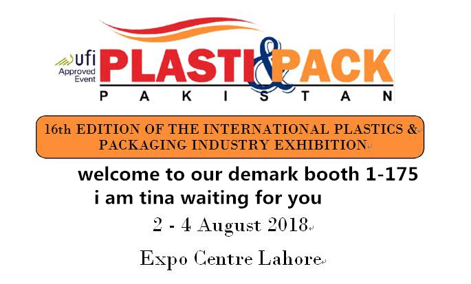 Welcome to Demark Plasti&Pack Pakistan 2018 booth